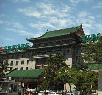 beijing-friendship-hotel crop
